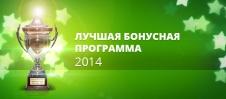 Компания FBS получила две престижные награды