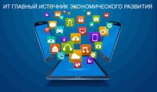Прессинг IT-сферы в Администрации президента назвали преступлением против Украины