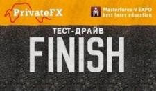 Итоги тест-драйва брокера PrivateFX приятно удивили трейдеров Masterforex-V